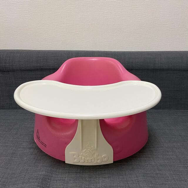 Bumbo(バンボ)のバンボ Bumbo ベビーソファ ベビーチェア ピンク色 キッズ/ベビー/マタニティの寝具/家具(収納/チェスト)の商品写真