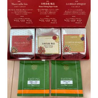 ルピシア(LUPICIA)の【新品未開封】LUPICIA ルピシア 福袋2021  茶葉3袋(茶)