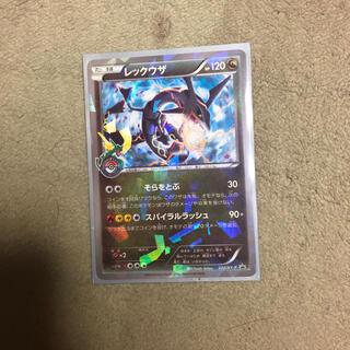 ポケモン(ポケモン)のポケモンカードゲーム プロモ 黒いレックウザ ポケモンセンター限定(シングルカード)