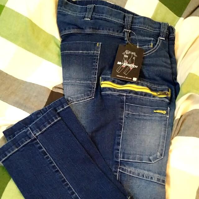 寅壱(トライチ)の新品!寅壱ストレッチデニム上下Mセット! メンズのスーツ(セットアップ)の商品写真