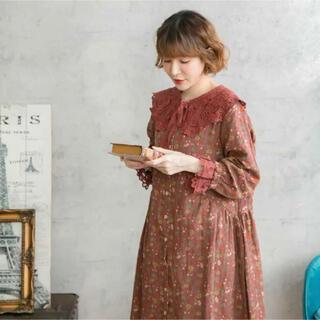 [新品紙タグ付き] リネン100%綿刺繍レース襟が可愛いワンピース(ロングワンピース/マキシワンピース)