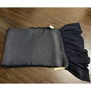 男性用 兵児帯 高級総絞り(濃紺)(浴衣帯)