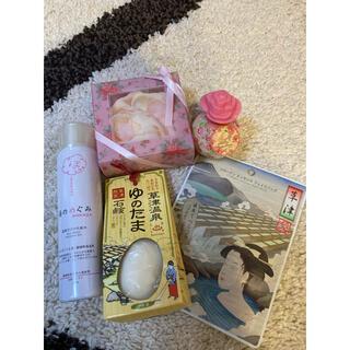 温泉&入浴セット(タオル/バス用品)