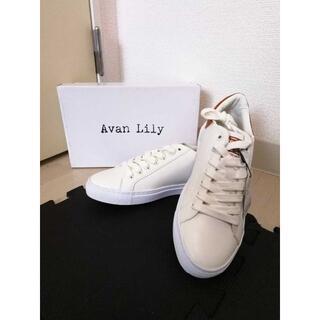 Avan Lily - 白 スニーカー×ブラウン Avan Lily サイズ38(23.5~24.0cm