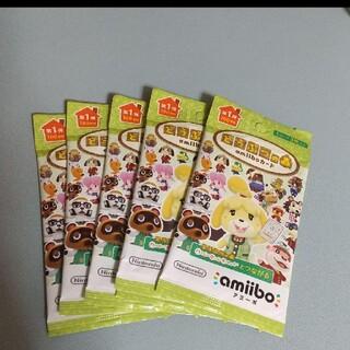 ニンテンドースイッチ(Nintendo Switch)のあつまれ どうぶつの森 amiiboカード 第1弾 5パックのセット(カード)