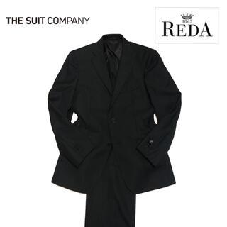 スーツカンパニー(THE SUIT COMPANY)の伊製生地 REDA SUPER100's スーツカンパニー シングル スーツ(セットアップ)