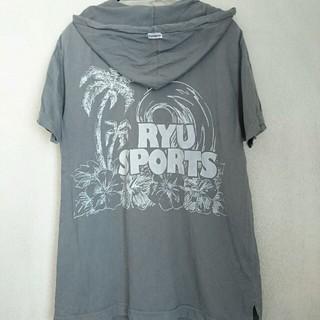 リュウスポーツ(RYUSPORTS)のあーちをん様専用 パーカーTシャツ(Tシャツ(半袖/袖なし))