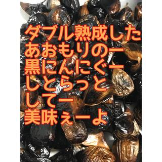 黒にんにく青森500g(野菜)