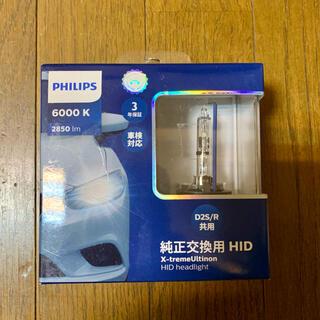 フィリップス(PHILIPS)の【新品未使用】フィリップス 純正交換用HIDバルブ D2S/R  6000K(汎用パーツ)