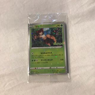 ポケモン(ポケモン)のポケモンカード ザルード ココ(カード)