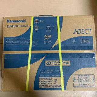 パナソニック(Panasonic)の★ 新品未開封 パナソニック 電話機 KX-PZ510(電話台/ファックス台)