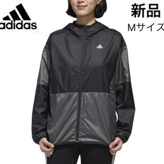 adidas - 新品★Adidas アディダス レディース ウインド ジャケット