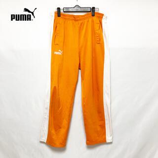 プーマ(PUMA)の☆【PUMA】90's  万国旗タグ トラックパンツ(その他)