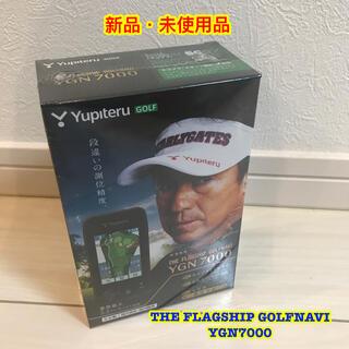 ユピテル(Yupiteru)のYupiteru YGN7000 ユピテル ゴルフ距離測定器(その他)