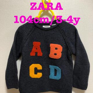 ザラキッズ(ZARA KIDS)のZARA baby セーター ニット(ニット)