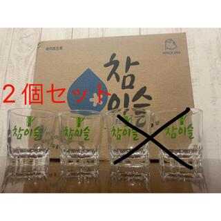 韓国焼酎グラス チャミスル 2個セット(グラス/カップ)