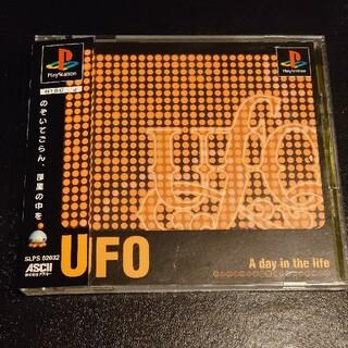 プレイステーション(PlayStation)のUFO~Adayinthelife(家庭用ゲームソフト)