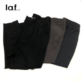 ロートレアモン(LAUTREAMONT)の☆【la.f...】3点セット スラックス  美品(セット/コーデ)