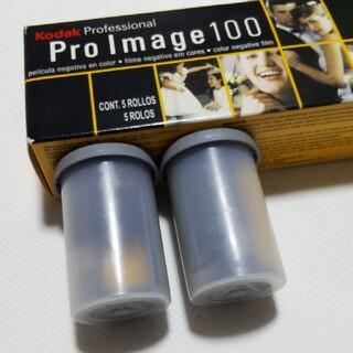 コダック ネガフィルム プロイメージ 36枚撮り 感度100 2本(フィルムカメラ)