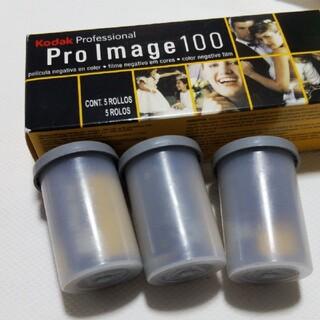 コダック ネガフィルム プロイメージ 36枚撮り 感度100 3本(フィルムカメラ)