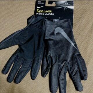 ナイキ(NIKE)の新品☆NIKEメンズ手袋(Mサイズ)(手袋)
