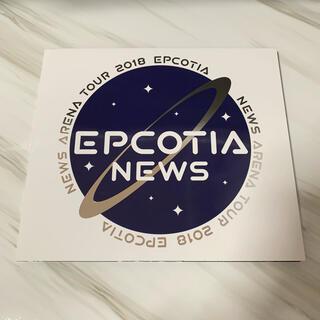 NEWS - NEWS ARENA TOUR 2018 EPCOTIA(初回盤) DVD