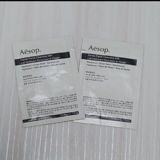 イソップ(Aesop)の【新品】イソップ 試供品 サンプル(サンプル/トライアルキット)