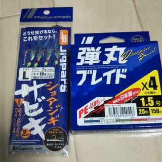 メジャークラフト(Major Craft)のメジャークラフト PEライン  ショアジギサビキ(釣り糸/ライン)