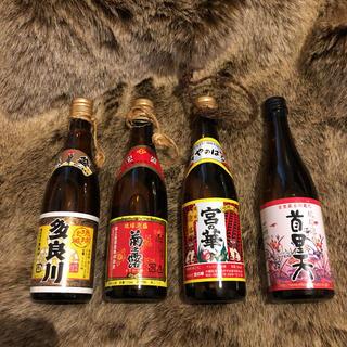 泡盛 コレクション ミニ瓶 4本(焼酎)