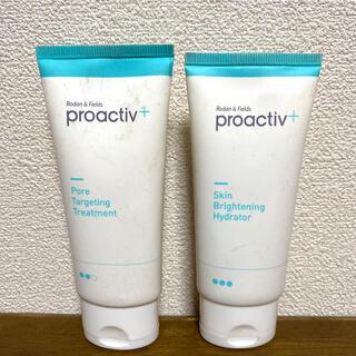 プロアクティブ(proactiv)のプロアクティブプラス(美容液)