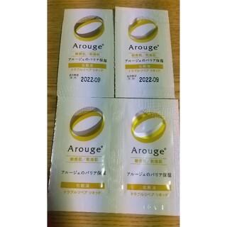 Arouge - アルージェ トラベルリペアリキッド 化粧液
