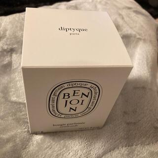 ディプティック(diptyque)の新品未使用diptyqueキャンドル☆ベンジョワン190g(アロマ/キャンドル)