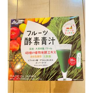 アサヒ(アサヒ)の★最終お値下げ★アサヒ フルーツ酵素青汁 フルーツミックス味 3g×30袋(青汁/ケール加工食品)