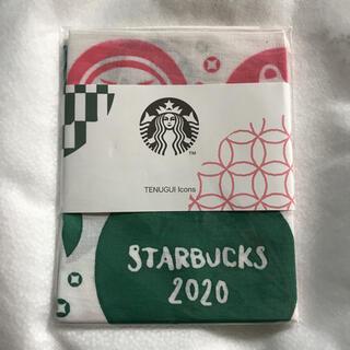 スターバックスコーヒー(Starbucks Coffee)のスターバックス 手ぬぐい(その他)