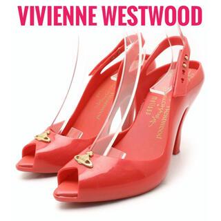 ヴィヴィアンウエストウッド(Vivienne Westwood)のヴィヴィアンウエストウッド【美品】メリッサ ラバー ヒール パンプス(ハイヒール/パンプス)