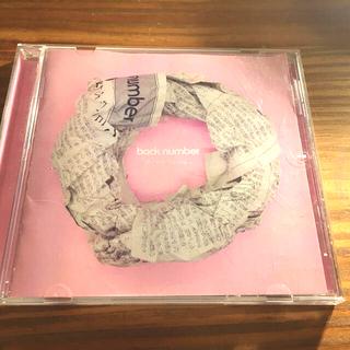 バックナンバー(BACK NUMBER)のback number オールドファッション 値下げ(ポップス/ロック(邦楽))