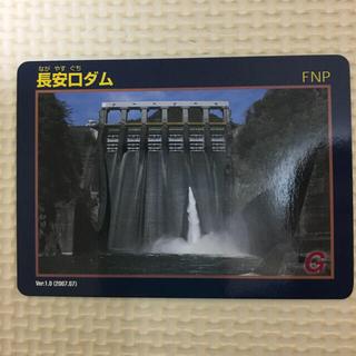 【ちーちゃん様専用】徳島県ダムカードセット(その他)