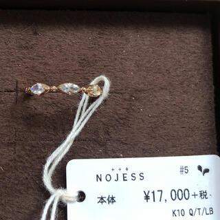 ノジェス(NOJESS)の【新品】NOJESS ノジェス リング5号(リング(指輪))