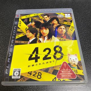 プレイステーション3(PlayStation3)の428 ~封鎖された渋谷で~ PS3 中古送料込(家庭用ゲームソフト)