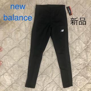 ニューバランス(New Balance)の新品タグ付き ニューバランス レギンス スパッツ タイツ レディース(レギンス/スパッツ)