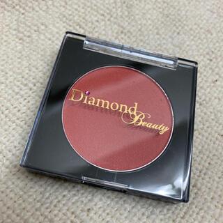 ダイヤモンドビューティー(Diamond Beauty)のダイヤモンドビューティー ブラッシュ(チーク)