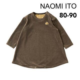 フィセル(FICELLE)の新品 長袖ベロアロングTシャツ 80-90cm NAOMI ITO(ブラウス)