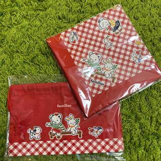 ファミリア(familiar)の☆ファミリア リアちゃん ランチ巾着 ナフキンセット☆(ランチボックス巾着)