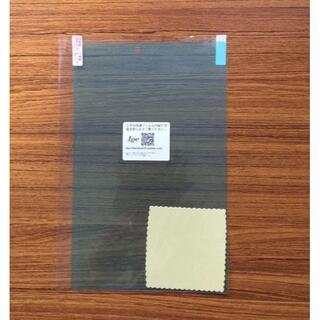 【送料無料】タブレット保護フィルム(モバイルケース/カバー)