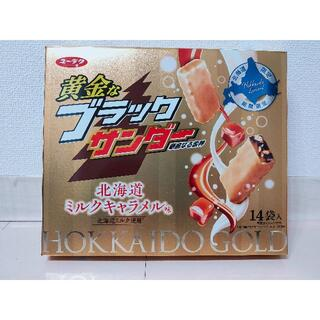 【北海道直送】 ブラックサンダー キャラメル ミルク 詰め合わせ 限定 ご当地(菓子/デザート)