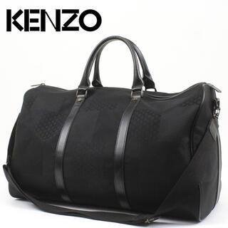 ケンゾー(KENZO)のKENZO PARIS  ボストンバッグ 出張 旅行(ボストンバッグ)