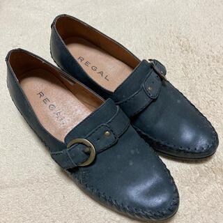 リーガル(REGAL)の【未使用】REGAL ローファー 22 1/2サイズ(ローファー/革靴)