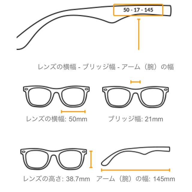 TOM FORD(トムフォード)の【新品未使用】TOM FORD トムフォード 眼鏡 レディースのファッション小物(サングラス/メガネ)の商品写真