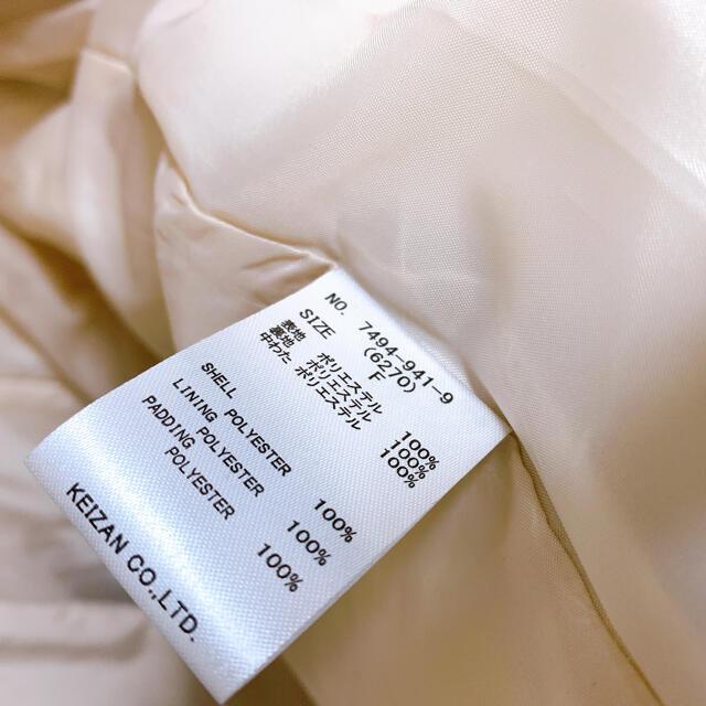 ROYAL PARTY(ロイヤルパーティー)の美品 ロイヤルパーティ ダウンコート レディースのジャケット/アウター(ダウンコート)の商品写真