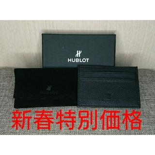 HUBLOT - 新春特別価格  HUBLOTカードケース
